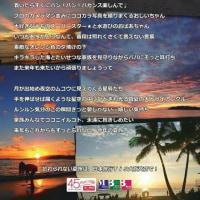素敵な広告 日本旅行さん、ありがとう!
