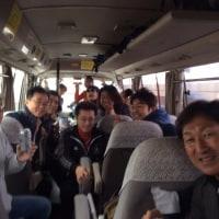 講師会親睦バス旅行