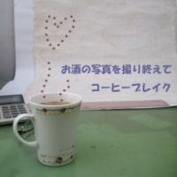 * 「潮風のキルト展」作品募集のお知らせ