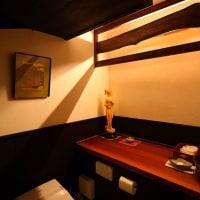 日本の美を伝えたい―鎌倉設計工房の仕事264