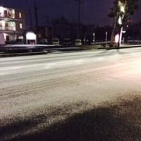 道、凍ってるしっ
