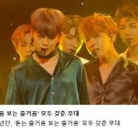 BTS 本日のツイート(2016.10.23)