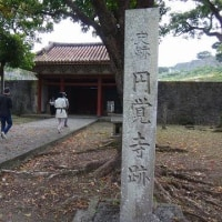 23.首里城公園内を歩く