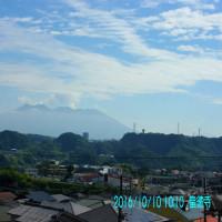 10月10日、朝の桜島