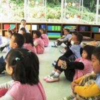 12月5日(月)何と言っているのでしょうか?_里幼稚園