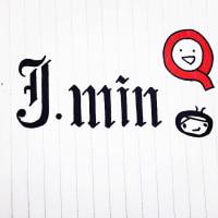 0120   ジェミン インスタグラム