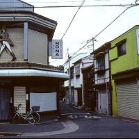 大阪街物語174