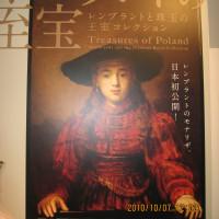 ポーランド至宝展-2