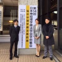 仙台牛タン(日本神経理学療法学会に参加してきました)