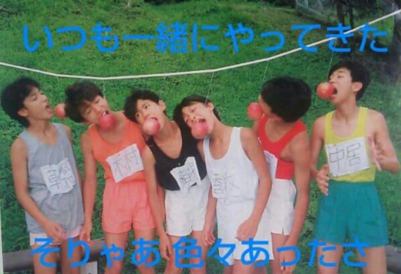 SMAP好きですか? ・・今日、9/9で25周年★あなたの鋭い感性と目で彼らを見抜いて欲しい