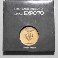 万国博覧会のメダル
