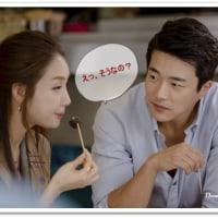 クォン・サンウ チェ・ジウ『誘惑』~昨日からU-NEXTで全20話、日本語字幕版で動画配信中😉