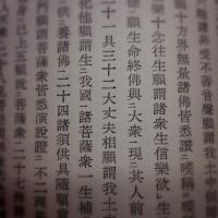 20161025♡TEPPEN