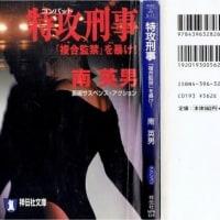 読書な日 vol.136