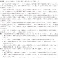 大学入試センター試験・政治経済 2