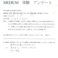 一年前 スピリチュアル 霊視 霊感 恋愛 結婚 MEDIUM 体験アンケート: <女性>