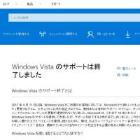 登記供託オンライン申請システム 【重要・再掲】Windows Vistaを御利用の方へ