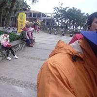 「台湾」編 法輪功1