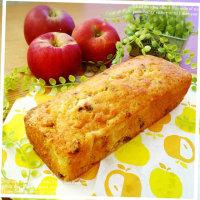 *りんごとくるみのパウンドケーキ*