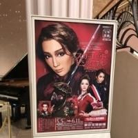 『宝塚星組公演 スカーレット・ピンパーネル』