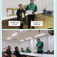 2017.5.12山口・山口 山口国際交流室へ日用品を贈呈