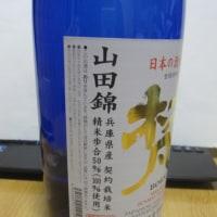 梵 (born) 無濾過生原酒/加藤吉平商店