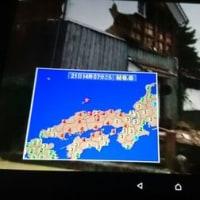 鳥取地震!