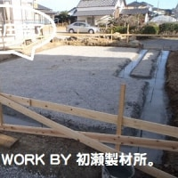 K様邸新築工事(いわき市小名浜) ~基礎配筋工事完了~