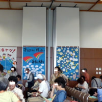 第63回滋賀県母親大会全体会に参加して