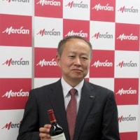 日本ワインのリーダー「メルシャン」の新年度事業計画