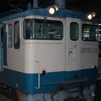 Electric Locomotive#226