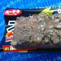 有楽製菓、ブラックサンダーっ!><