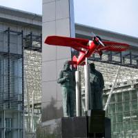 MISAWA AVIATION & SCIENCE MUSEUM (Aomori Japan)