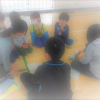 遠足の相談 1年生・6年生