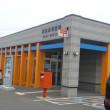 祝ブログ開設9周年 私の郵便局訪問では、221の市町村についてすべて訪問することができました その3