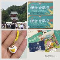 鎌倉音楽祭 2016
