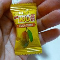 マレーシアのマンゴーグミ