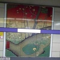 地下鉄付近で季節を感じた事