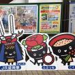 2017年6月25日(日)・IGR(いわて銀河鉄道)~EF81139牽引「カシオペア紀行・青森」&羽越本線・返却回送