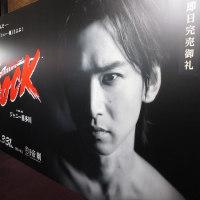 2016EndlessSHOCK@帝国劇場(2/5 18:00)