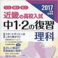 4万2千人に「春」 大阪府公立高校一般入試合格発表