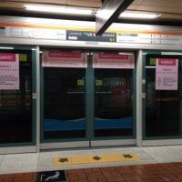 釜山地下鉄・女性専用車両
