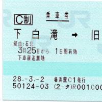欲張って加古川線も乗ればよかった!?