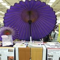 完売御礼:文学フリマ東京