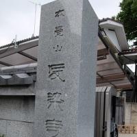 125 シリーズ東京の寺町(9)谷中寺町-17(谷中6丁目のロ)