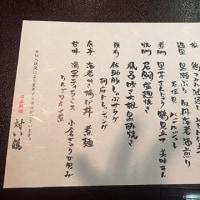 今日は岩手県庁に3年前まで熊本県庁から復興支援で異動されていた方が来盛されたので一緒にランチでした。