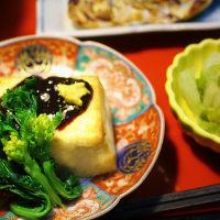 豆腐の田楽味噌・さわら粕漬・ねぎ雑炊・・・夕餉