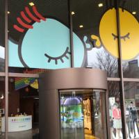 北日本放送  KNB