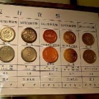 お花見⑥ 造幣局広島