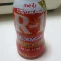 その293.R-1を飲んで、6月までに採用したい。